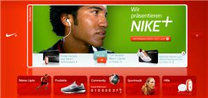 Nikeplus